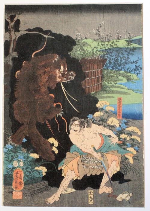 estampe japonaise après restauration, mise à plat, réparation des trous, mise à la teinte