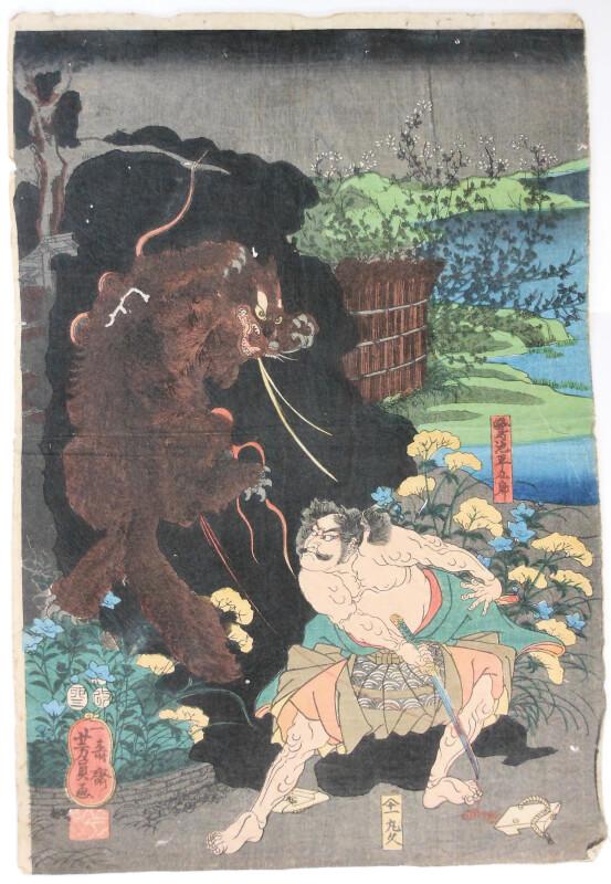 restauration estampe japonaise; trous de vers, pliures